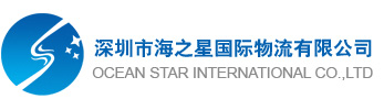 Shenzhen Ocean Star Internationals Co., Ltd.